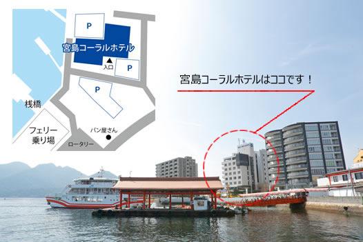 img_point_site04.jpg
